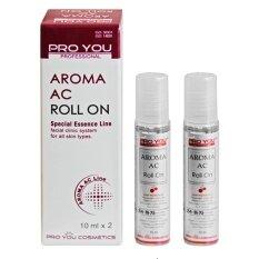 โปรโมชั่น Proyou Aroma Ac Roll On 10Mlx2 ผลิตภัณ์ปรับสภาพผิวสำหรับผู้ที่มีปัญหาเรื่อง สิว ชนิดลูกกลิ้ง ถูก