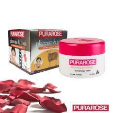 ราคา Purarose Placenta Rose Aromatherapy Cream 100G เป็นต้นฉบับ