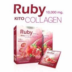 ซื้อ Pure Med Kito Detox Ruby Collagen 10 000 Mg รูบี้ คอลลาเจน คืนความอ่อนเยาว์ ต่อต้านอนุมูลอิสระ ผิวกระจ่างใส อมชมพู ปกป้องผิวจากแสงแดด ลดเลือนริ้วรอย จุดด่างดำ รูขุมขนกระชับ ผิวเนียนนุ่ม ลื่น เปล่งปลั่ง กระชับ เต่งตึง ถูก ใน กรุงเทพมหานคร