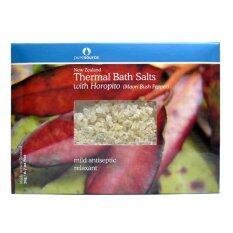 ราคา Pure Source New Zealand Thermal Bath Salts With Horopito ใหม่