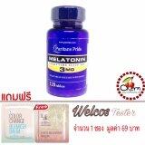 ซื้อ Puritan Pride Melatonin 3 Mg พูริแทนไพรด์ เมลาโทนิน ช่วยให้หลับสบาย 120 เม็ด 1กระปุก ออนไลน์