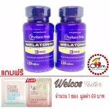ราคา Puritan Pride Melatonin 3 Mg พูริแทนไพรด์ เมลาโทนิน 120 เม็ด 2 กระปุก Puritan S Pride ใหม่