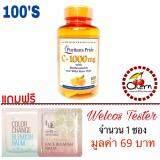 ทบทวน Puritan Pride Vitamin C 1000 Mg พูริแทนไพรด์ วิตามินซี 100 เม็ด 1กระปุก Puritan S Pride