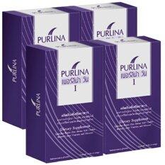 Purlina I เพอร์ลิน่า วัน 10 แคปซูล 4 กล่อง ลดอาการผมร่วง เป็นต้นฉบับ