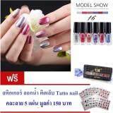 ซื้อ ยาทาเล็บ Qichen No 16 5Ml Set 6 ขวด สีทาเล็บ ใหม่