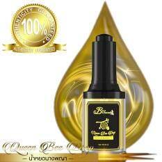 ราคา B Secret Queen Bee Drop 100 Original Product ของแท้ 100 1 ขวด ใหม่