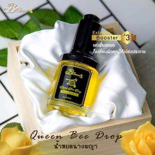 Queen Bee Drop 100% Original Product น้ำหยดนางพญา 100% ของแท้