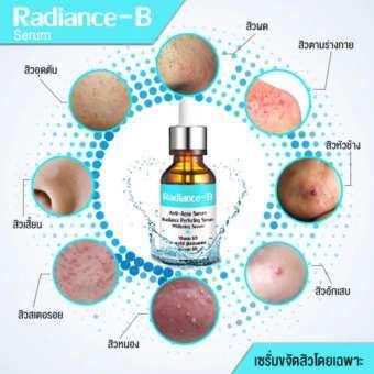 Radiance B เซรั่มรักษาสิว..(โดยเฉพาะ) แก้ปัญหา สิว รอยสิว หน้ามัน ได้อย่างตรงจุด เหมาะสำหรับผิวแพ้ง่าย เรเดียนบีเซรั่ม 15g. (จัดส่งเคอร์รี่)-