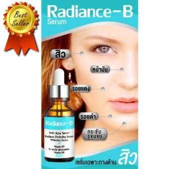 Radiance-B เซรั่มขจัด สิว..โดยเฉพาะ ประสิทธิภาพ 9in1 ขจัดปัญหาสิวอย่างตรงจุดที่ต้นเหตุการเกิดสิว สิ-