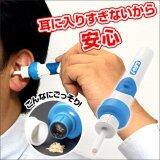 ราคา Ramada เครื่องทำความสะอาดหูไฟฟ้าพกพาจากประเทศญี่ปุ่น ดูดและแคะขี้หูได้อย่างปลอดภัย Deo Cross I Ears Ear Cleaning Set กรุงเทพมหานคร