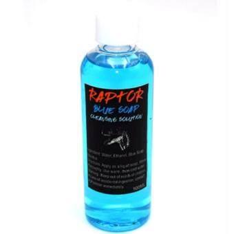 Raptor น้ำยาฆ่าเชื้อขวดแบ่งขายขนาด100มล. น้ำยาฆ่าเชื้อขวดเล็ก น้ำยาเช็ดแผลขณะทำการสัก สบู่ฆ่าเชื้อ Blue Soap CleansingSoothing Solution (100ML)