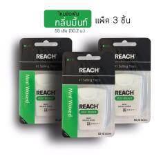 ซื้อ ไหมขัดฟัน Reach สูตรกลิ่นมิ้นท์ รีช เดนทัล ฟลอส มิ้นท์แวกซ์ แพ็ค 3 ชิ้นราคาพิเศษ ออนไลน์