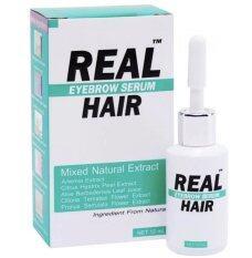 ส่วนลด Real Hair เซรั่ม ปลูกผม หนวด คิ้ว และบำรุง 12Ml 1 ขวด Real Hair