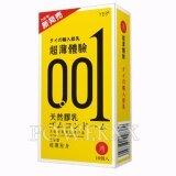 ราคา New ถุงยางอนามัย รุ่น 01 10 ชิ้น 1กล่อง Size 52 Mm 1กล่อง สีทอง ใหม่