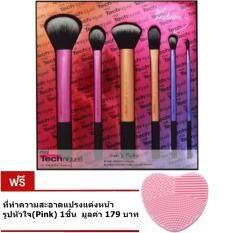 ความคิดเห็น Real Techniques 3สี6ชิ้น Professional Makeup Cosmetics 1ชิ้น แถมฟรี ที่ทำความสะอาดแปรงรูปหัวใจ 1ชิ้น มูลค่า179บาท