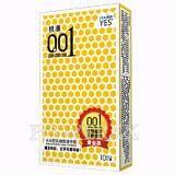 ขาย ซื้อ ออนไลน์ Zero Zero One Ultra Thin ถุงยางอนามัย รุ่น 01 10 ชิ้น 1กล่อง Size 52 Mm 1กล่อง สีทอง