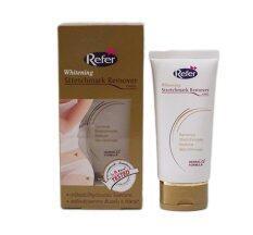 ซื้อ Refer Whitening Stretchmark Remover Cream 50 กรัม 1กล่อง Refer ออนไลน์