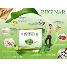 ราคา Regina รีจิน่า ลดน้ำหนัก สูตรใหม่ สำหรับคนดื้อยา ลดยาก 2 กล่อง 20 แคปซูล ใหม่