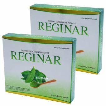 Reginar รีจิน่า Setup ผลิตภัณฑ์อาหารเสริม ลดน้ำหนัก จำนวน 2 กล่อง (กล่องละ 10 แคปซูล)-