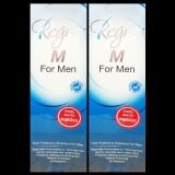 ทบทวน Regro Hair Protective Shampoo For Men 225 Ml ขวด 2 ขวด