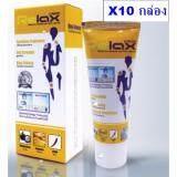 ขาย ซื้อ Relax Cream รีแลกซ์ ครีม บรรเทาอาการเจ็บปวด ลดอาการอักเสบ ของข้อต่อและเอ็น ต่อต้านอนุมูลอิสละ ยังยั้งการสร้าง และต้านการออกฤทธิ์ ของการก่อการอักเสบ บรรจุ 10 กล่อง