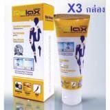 ขาย Relax Cream รีแลกซ์ ครีม บรรเทาอาการเจ็บปวด ลดอาการอักเสบ ของข้อต่อและเอ็น ต่อต้านอนุมูลอิสละ ยังยั้งการสร้าง และต้านการออกฤทธิ์ ของการก่อการอักเสบ บรรจุ 3 กล่อง Relax Cream ออนไลน์