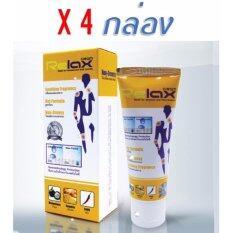 ซื้อ Relax Creamรีแลกซ์ ครีม บรรเทาอาการเจ็บปวด ลดอาการอักเสบ ของข้อต่อและเอ็น ต่อต้านอนุมูลอิสละ ยังยั้งการสร้าง และต้านการออกฤทธิ์ ของการก่อการอักเสบ บรรจุ4กล่อง Relax ออนไลน์