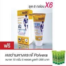 ทบทวน Relax Cream รีแลกซ์ ครีม ลดอาการเจ็บปวด ลดการอักเสบของข้อต่อและเอ็น 6 กล่อง Relax Cream