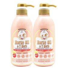 Remi Horse Oil 7 Herb Shampoo แชมพูน้ำมันม้า ฮอกไกโด (400 ml.) X 2 ขวด