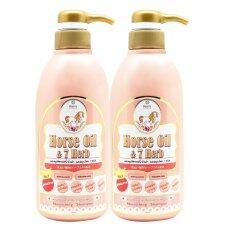 โปรโมชั่น Remi Horse Oil 7 Herb Shampoo แชมพูน้ำมันม้า ฮอกไกโด 400 Ml X 2 ขวด
