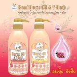 ราคา Remi Horse Oil 7 Herb แชมพูมหัศจรรย์น้ำมันม้า และสมุนไพร 7 ชนิด 400 Ml Remi Horse Oil 7 Herb ทรีทเมนต์มหัศจรรย์น้ำมันม้า และสมุนไพร 7 ชนิด 400 Ml 1 คู่ Remi ไทย