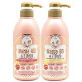 ขาย Remi Horse Oil 7 Herbs Shampoo 400 Ml Conditioner 400 Ml Remi ผู้ค้าส่ง