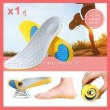 ซื้อ Rens แผ่นรองเท้าเพื่อสุขภาพ แผ่นรองเท้ากันกระแทก Memory Foam Absorption Super Soft Insoles สีเทาเหลือง Size 34 37 ออนไลน์ ไทย