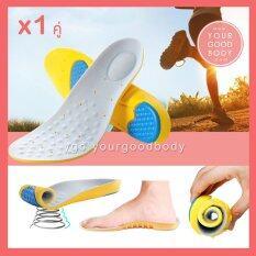 ขาย ซื้อ Rens แผ่นรองเท้าเพื่อสุขภาพ แผ่นรองเท้ากันกระแทก Memory Foam Absorption Super Soft Insoles สีเทาเหลือง Size 34 37