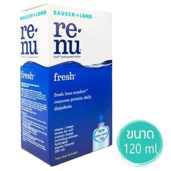 Renu fresh multi-purpose solution 120ml. น้ำยาล้างแช่คอนแทคเลนส์