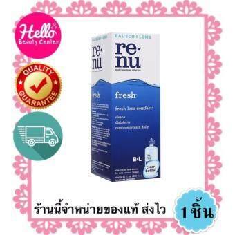 Renu Fresh Multi Purpose Solution 60 ml รีนิว เฟรช น้ำยาล้างคอนแทคเลนส์