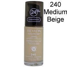 ราคา Revlon Color Stay Foundation 240 Medium Beige เป็นต้นฉบับ