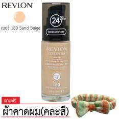 ทบทวน Revlon Colorstay Foundation 180 Sand Beige Beige Sable แถมฟรี ผ้าคาดผม คละสี Revlon