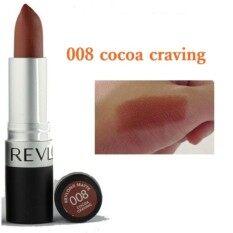 ส่วนลด สินค้า Revlon 008 เรฟลอน008