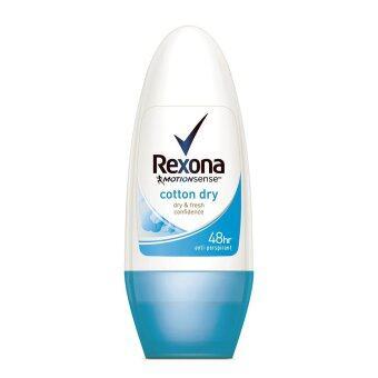 REXONA เรโซนา คอตต้อนโรลออน 40 มล.(สีฟ้า)