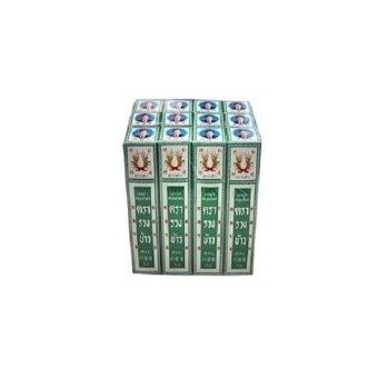 Rice Power น้ำสมุนไพรตรารวงข้าวขนาด 24 มิลลิลิตร (12 กล่อง)