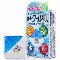 ราคา ราคาถูกที่สุด Rohto Cool 40 Alpha Eye Drops 12Ml ยาหยอดตาสูตรเย็น ระดับ 5