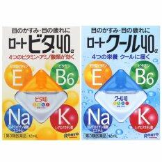 ขาย Rohto Vita40 น้ำตาเทียมบำรุงสายตา ความเย็นระดับ 3 เเละ 5 12Ml จากประเทศญี่ปุ่น กรุงเทพมหานคร ถูก