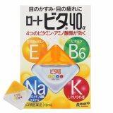 ราคา Rohto Vita40 น้ำตาเทียมบำรุงสายตา ความเย็นระดับ3 12Ml จากประเทศญี่ปุ่น ถูก