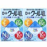 ขาย Rohto Vita40 น้ำตาเทียมบำรุงสายตา ความเย็นระดับ5 12Ml จากประเทศญี่ปุ่น 2 กล่อง ออนไลน์