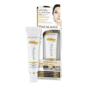 Rojukiss White Anti-Dark Eye Circle Serum Booster 5 ml.