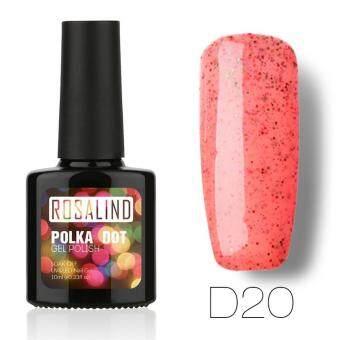 ROSALIND Polka Dot สียาทาเล็บเจล สีขนม สีลูกกวาด สีแคนดี้ Gel Polish Soak Off UV LED (10ml.) #D20