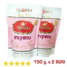 ขาย ชากุหลาบ Rose Tea Mix ชากุหลาบตรามือ 150 กรัม 2 ถุง Cha Tra Mue ออนไลน์
