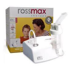 ซื้อ เครื่องพ่นยา Rossmax Compact Nebulizer รุ่น Nb80 รับประกัน2ปี ออนไลน์
