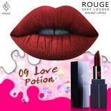 ซื้อ Rouge 09Love Potion สีแดงเบอร์กันดี้ Rouge Cosmetics ถูก